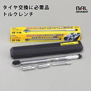 大橋産業 BAL 2060 トルクレンチ 5pcセット ソケット付 12.7mm トルク設定範囲 28〜210N・m 自動車用 amcom