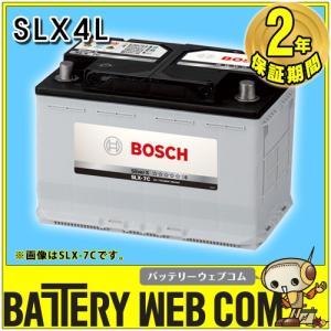 SLX-4L ボッシュ BOSCH 自動車 輸入車 用 バッテリー Silver X シルバー X|amcom