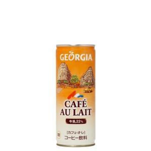 まとめ買い アソート ジョージア カフェ・オ・レ 250g缶 60本入 2ケース 2箱 GEORGIA CAF? AU LAIT コーヒー飲料|amcom