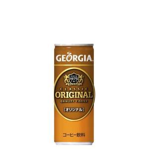 ジョージア オリジナル 250g缶 30本入 1ケース 1箱 GEORGIA ORIGINAL QUALITY COFFEE コーヒー飲料|amcom