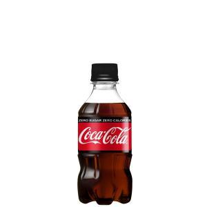 まとめ買い アソート コカコーラ ゼロシュガー 300ml PET 48本 2ケース 2箱|amcom