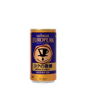 ジョージア ヨーロピアンコクの微糖 185g缶 30本入 1ケース 1箱 GEORGIA EUROPEAN 猿田彦珈琲 監修|amcom