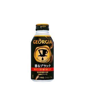 ジョージア 香るブラック 400ml ボトル缶 24本入 1ケース 1箱 GEORGIA QUALITY COFFEE EST 1975|amcom
