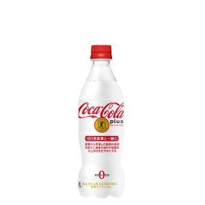 コカコーラプラス 470ml PET 24本入 1ケース コカ・コーラ プラスペットボトル 特保 カロリーゼロ トクホ 1箱|amcom