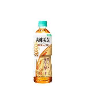 爽健美茶 健康素材の麦茶 600ml PET 24本 1ケース 茶 そうけん 1箱 特保 トクホ|amcom