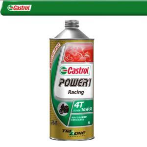 Castrol カストロ-ル 2輪車 4サイクル エンジンオイル 1本あたり1882円 Power1 R4 Racing 10W-50 1L リットル ×12本 全合成油|amcom