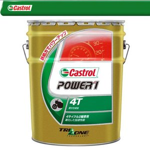 Castrol カストロ-ル 2輪車 4サイクル エンジンオイル Power1 4T 15W-50 20L リットル ×1本 部分合成油|amcom