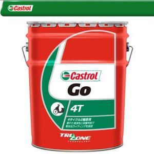 Castrol カストロ-ル 2輪車 4サイクル エンジンオイル 4T 20W-40 20L リットル ×1本 鉱物油|amcom