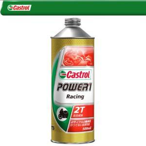 Castrol カストロ-ル 2輪車 2サイクル エンジンオイル 1本あたり1048円 Power1...