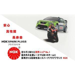 CR8E 10本セット 1275 点火プラグ スパークプラグ NGK 日本特殊陶業 スタンダードプラグ|amcom