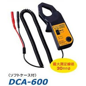デンゲン クランプ センサー AC/DC 600A DCA-600 デジタルテスター|amcom