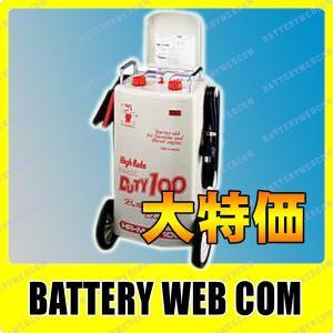 HR-MAX100 デンゲン 大型 バッテリー 充電器 DENGEN 自動車バッテリー 大型充電器 日本製 国産|amcom