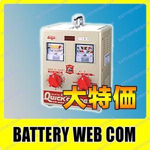 HR-MAX40 デンゲン 中型 バッテリー 充電器 DENGEN 自動車バッテリー 中型充電器 日本製 国産|amcom