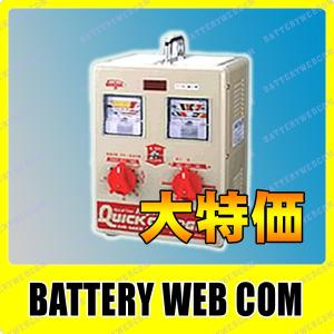 HR-MAX40 デンゲン 中型 バッテリー 充電器|amcom