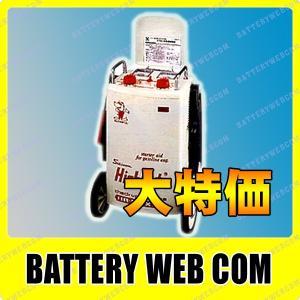 HR-MAX55 デンゲン 中型 バッテリー 充電器 DENGEN 自動車バッテリー 中型充電器 日本製 国産 シリコン式急速充電器|amcom