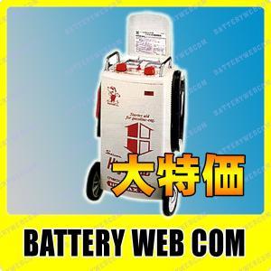 HR-MAX70D デンゲン 大型 自動車 バッテリー 充電器 DENGEN バッテリー充電器 大型充電器 日本製 国産 HRMAX70D|amcom