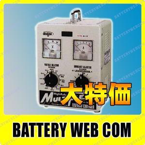 HRC-15010 多連結同時 バッテリー 充電器 amcom