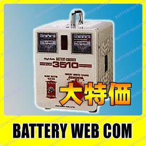 HRC-3510 多連結同時 バッテリー 充電器 amcom