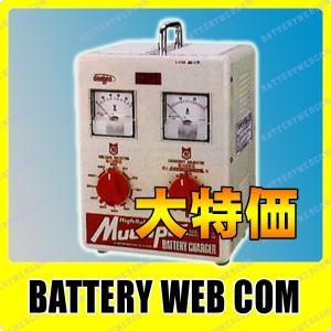 HRC-7520 多連結同時 バッテリー 充電器 amcom