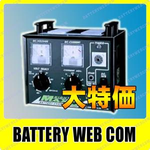 HRD-9610 多連結同時 バッテリー 充電器 amcom