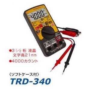 デンゲン デジタル マルチテスター 内部抵抗10MΩ TRD-340|amcom