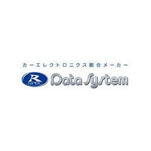 DTR004 ワンセグチューナーオプション DTU7300用リモコン データシステム|amcom