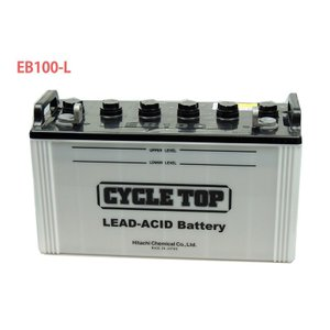 EB100 L端子 2個セット ボルトナット HITACHI バッテリー 100Ah/5時間率容量 日立化成 日本製 国産 ディープサイクル エレベータ 蓄電池 太陽光 ソーラー 発電用|amcom