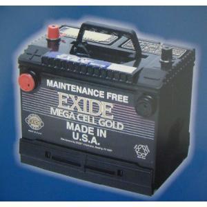 EX75 エキサイド 車 バッテリーEXIDE Mega Cell 2年保証|amcom
