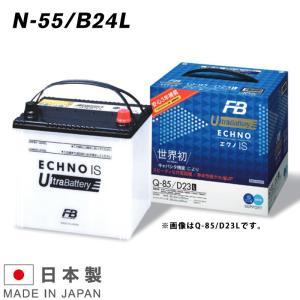 N-55 / B24L 古河バッテリー ECHNO IS UltraBattery エクノISウルトラバッテリー ステップワゴンスパーダ DBA-RP3|amcom