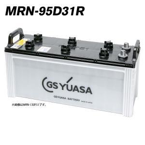 GSユアサ YUASA MRN 船舶 バッテリー MRN-95D31R 18ヶ月保証|amcom