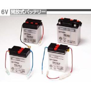 6N12A-2D GSユアサ YUASA バイク バッテリー 純正品