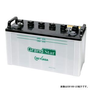 EB120-LE L型端子 GS ユアサ YUASA EB ディープサイクル バッテリー 蓄電池 非常用電源 太陽光発電 ソーラー発電 EB120 エレベータ ジーエスユアサ GSYUASA|amcom