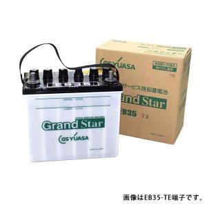 EB35-LE L型端子 GS ユアサ YUASA EB ディープサイクル バッテリー 蓄電池 非常用電源 太陽光発電 ソーラー発電 EB35 エレベータ ジーエスユアサ GSYUASA|amcom