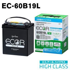 EC-60B19L GSユアサ GS YUASA ECO.R エコアール ハイクラス 充電制御車対応バッテリー|amcom