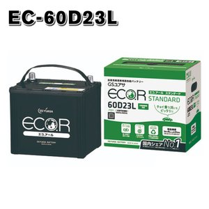 EC-60D23L GSユアサ GS YUASA ECO.R エコアール スタンダード 充電制御車対応バッテリー|amcom