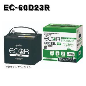 EC-60D23R GSユアサ GS YUASA ECO.R エコアール スタンダード 充電制御車対応バッテリー|amcom