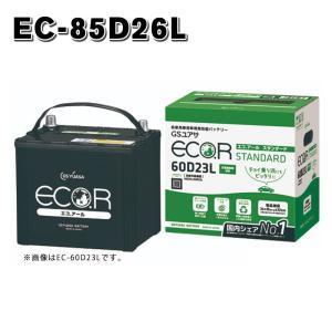 EC-85D26L GSユアサ GS YUASA ECO.R エコアール スタンダード 充電制御車対応バッテリー|amcom