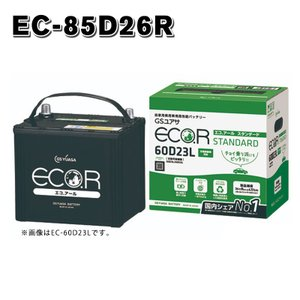 EC-85D26R GSユアサ GS YUASA ECO.R エコアール スタンダード 充電制御車対応バッテリー|amcom