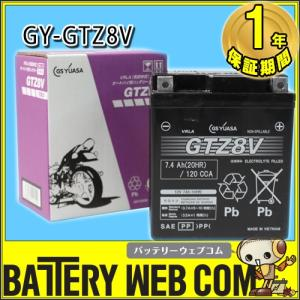 GTZ8V GS ユアサ VRLA【制御弁式】 バイク 用 バッテリー オートバイ 単車 スクーター ジーエス YUASA (ヤマハ YZF-R25 JBK-RG10J 等適合)|amcom
