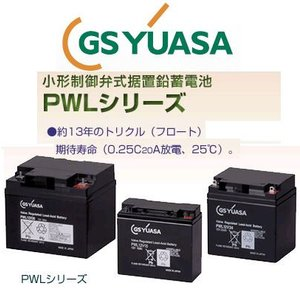 PWL24 GS ユアサ YUASA 小形制御弁式鉛蓄電池 産業 用 バッテリー PWL エレベータ ジーエスユアサ GSYUASA|amcom