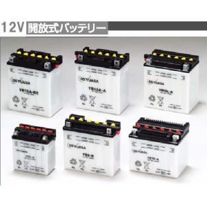 YB12A-A GSユアサ YUASA バイク バッテリー 純正品