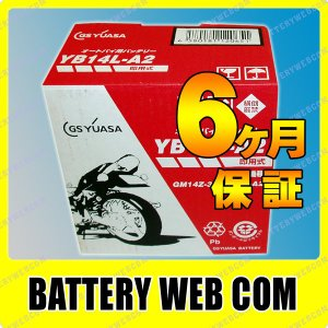 YB14L-A2 GSユアサ バッテリー 開放式 バイク用バッテリー  GS YUASA 純正 正規品 単車 バイク スクーター ジーエスユアサ YB14LーA2 amcom