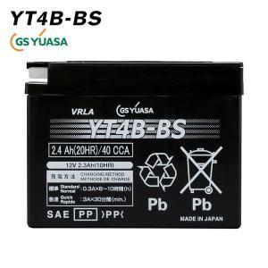 YT4B-BS GSユアサ バッテリー YUASA バイクバッテリー 純正品 傾斜搭載不可 横置き不可 amcom