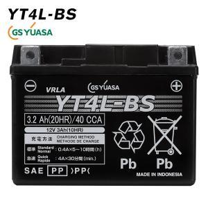 あすつく対応 YT4L-BS バイクバッテリー GSユアサ YUASA バイク バッテリー 純正品 傾斜搭載不可 横置き不可|amcom