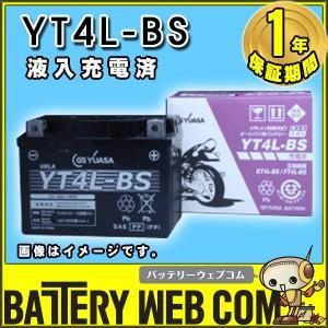 YT4L-BS GS ユアサ YUASA バイク 用 バッテリー VRLA 制御弁式 液入り充電済 傾斜搭載可 横置き可能 純正 正規品 オートバイ 単車 スクーター ジーエス|amcom