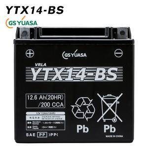YTX14-BS GSユアサ YUASA バイク バッテリー 純正品 傾斜搭載不可 横置き不可|amcom