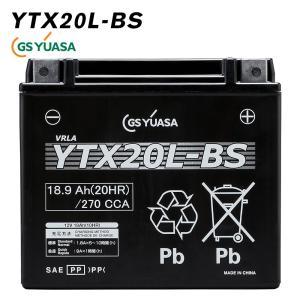 YTX20L-BS GSユアサ バッテリー YUASA バイクバッテリー 純正品 傾斜搭載不可 ジェットスキー 水上バイク ハーレー 横置き不可 amcom