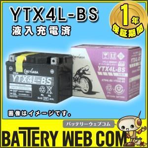 YTX4L-BS GS ユアサ YUASA バイク 用 バッテリー VRLA 制御弁式 液入り充電済 傾斜搭載可 横置き可能 純正 正規品 オートバイ 単車 スクーター ジーエス|amcom