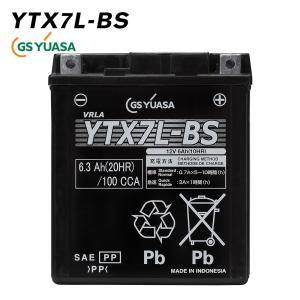 YTX7L-BS GSユアサ YUASA バイク バッテリー 純正品 傾斜搭載不可 横置き不可|amcom