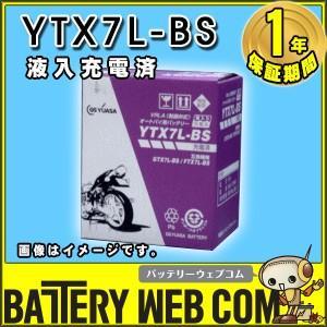 YTX7L-BS GS ユアサ YUASA バイク 用 バッテリー VRLA 制御弁式 液入り充電済 傾斜搭載可 横置き可能 純正 正規品 オートバイ 単車 スクーター ジーエス amcom